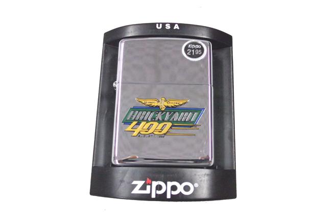 Hop quet zippo Brick Yard 400 la ma doi XIV nam 1998 ntz695