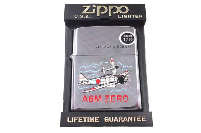 Hop quet zippo may bay War II doi IX nam 1993 ntz693