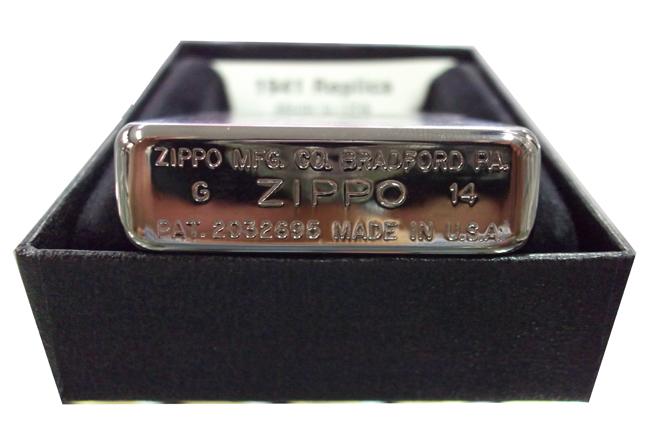 Hop quet Zippo nham bau den REPLICA 1941 ntz974 3