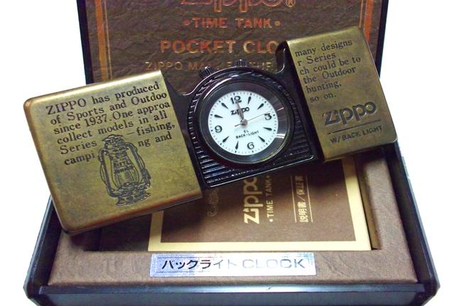 Zippo pocket clock dong ho bo tui ntz632