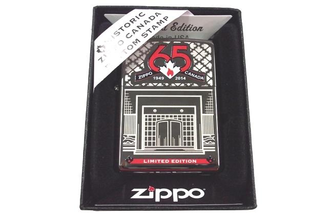 Zippo canada 65th ntz635