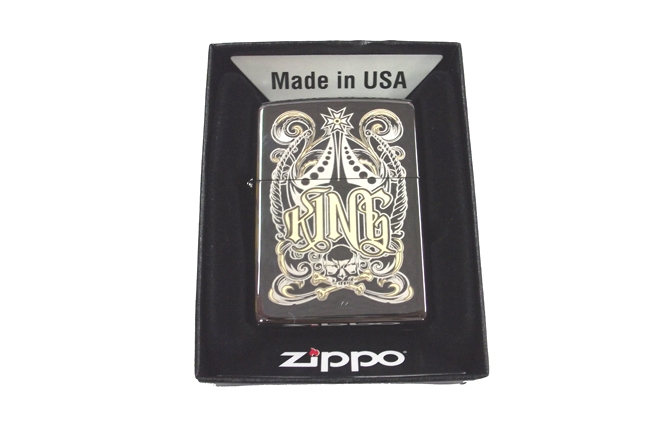 Zippo catalog King ntz623