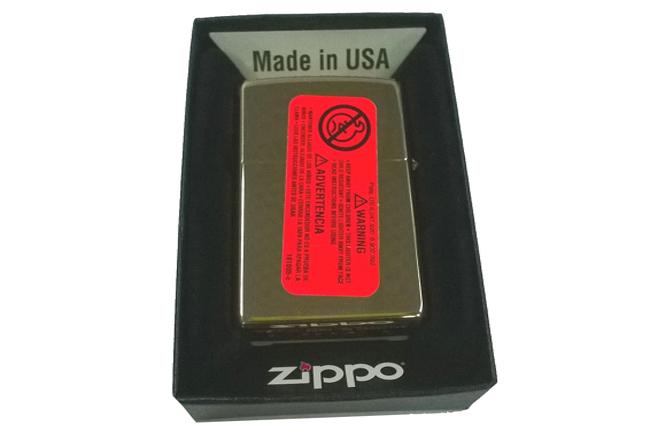 Bat lua zippo Shield son ngon lua  do NTZ016 3