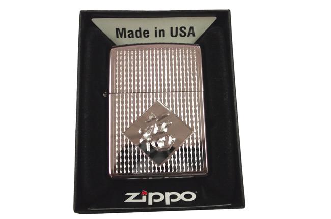 Zippo khac 3D 2 mat ntz550