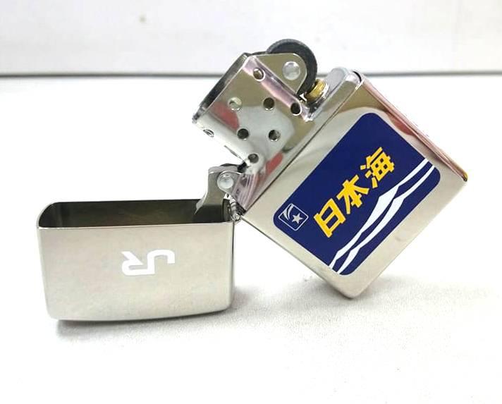 Zippo la ma XVI bong in Z638 2