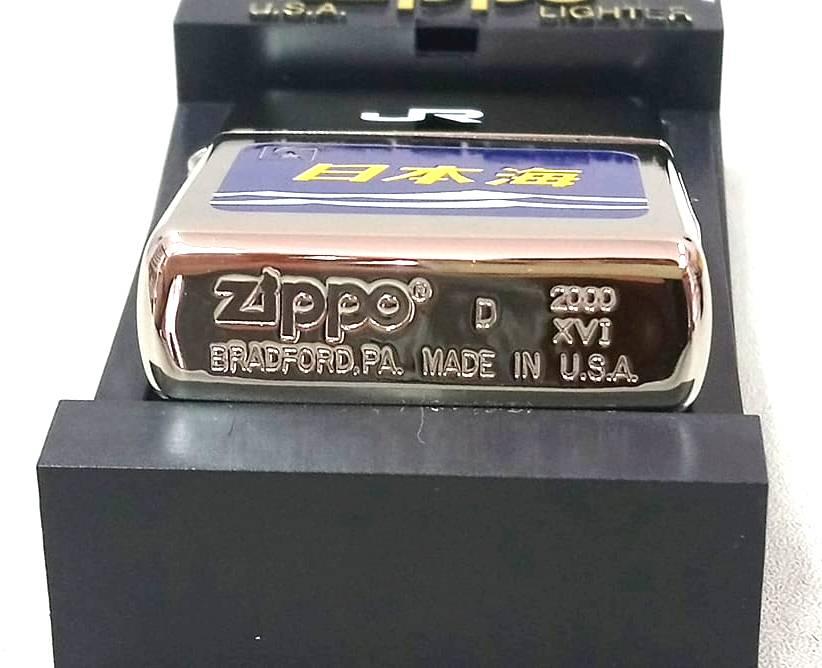 Zippo la ma XVI bong in Z638 3