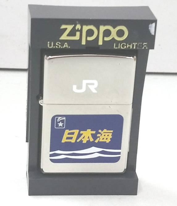 Zippo la ma XVI bong in Z638
